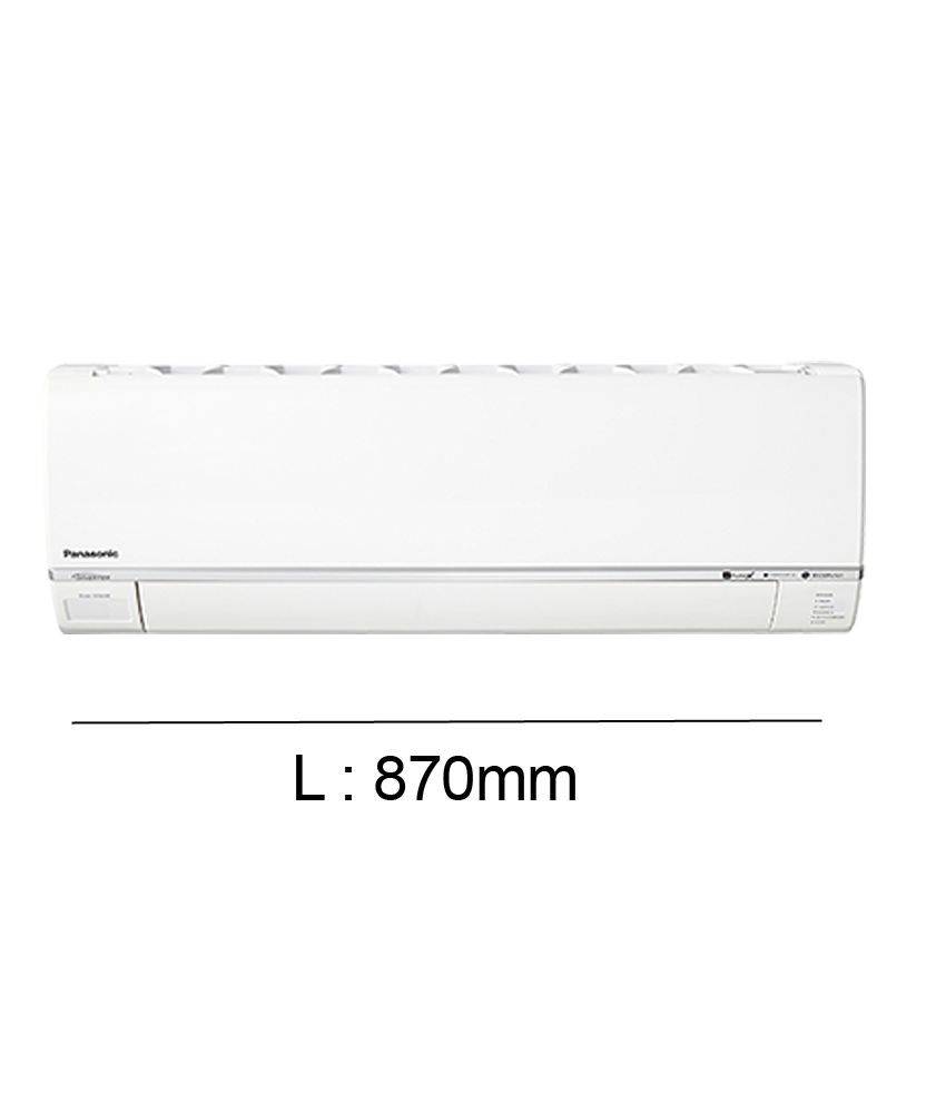 Panasonic 1 5hp Inverter Air Conditioner Cs S13rkh Split